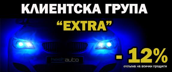 bestauto-extra