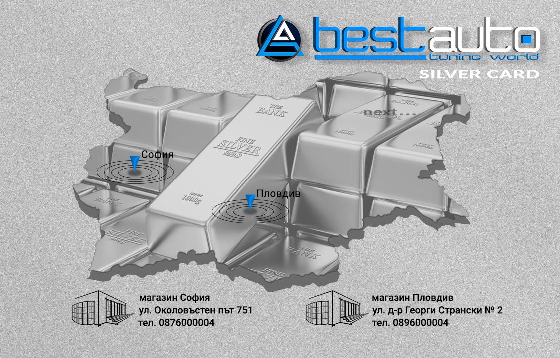 bestauto-silver