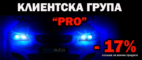 bestauto-pro